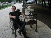 Виктор Ступка, 28 января 1985, Донецк, id1011475