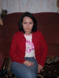 Ирина Чучалина, 21 апреля 1977, Екатеринбург, id18465823