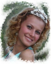 Кристина Азарченкова, 28 августа 1990, Киев, id19412571