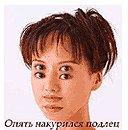 Люба Дубакова, 28 июня 1988, Кривой Рог, id22205093