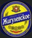 Жигулевское Пиво, id26085388
