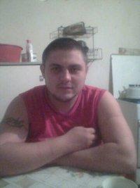 Денис Еремин, 20 ноября 1982, Юрюзань, id50439530