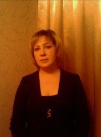 Лена Лазарева, 11 марта 1989, Екатеринбург, id95815547