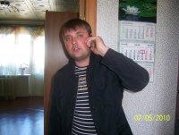Dimas Малышев, 29 мая 1984, Серов, id97170129